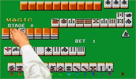 In game image of Real Mahjong Gold Yumehai / Super Real Mahjong GOLD part.2 [BET] on the Arcade.